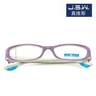 正品包邮 JEANSWEST 真维斯j-5057 TR90系列 光学眼镜架 近视眼镜