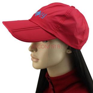 晴舫 速干防水鸭舌帽 户外运动登山帽 男士可折叠防晒钓鱼帽 NE A13003 红色OUTFLY 均码