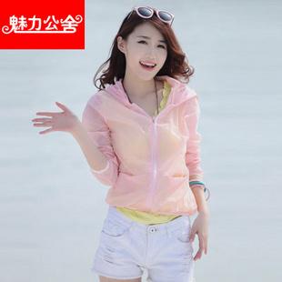 韩版 2014夏装新款女装 时尚靓丽个性潮流蕾丝沙滩抗紫外线防晒衣 (白色)