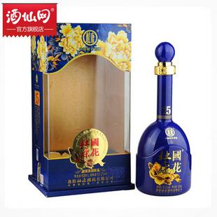 杜康 国花盛世 十五年 50.2度 500ml 高端白酒礼盒 酒仙网