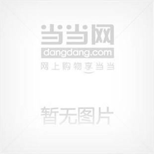 e网打尽:热门网址精选