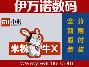 【伊万诺数码】小米 2S(32GB)标准版/三网版 全新原封原装 现货 本地可分期付款 旧机置换