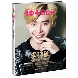 知韩・花样李敏镐 [Asia 10+Star]