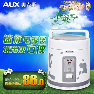 AUX/奥克斯FR-Y0801A迷你电饭煲学生专用 0.8L电饭锅正品