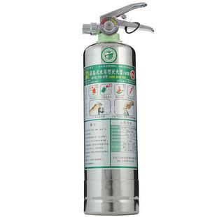 神龙 简易式高效环保水基型水雾灭火器MSWJ950B