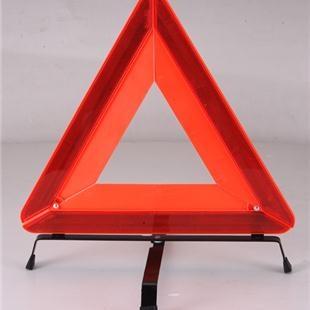 三角警示牌JM-002