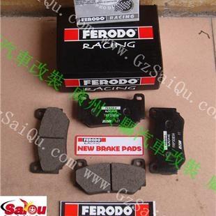 德国FERODO刹车皮 AP7600卡钳专用