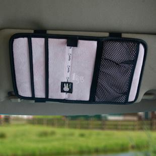 Miffy 米菲 功能卡通汽车遮阳板套 MFSJ-06P 粉色