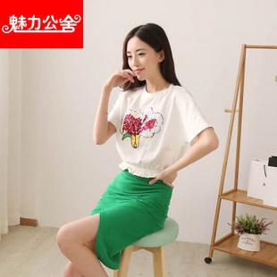 【魅力公舍】韩版 女 2014夏装新款 白菜印花订珠个性套裙 2090-6001(绿色)韩版 女 2014夏装新款 白菜印花订珠个性套裙