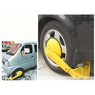 绥化市专治乱停放车辆车的锁车器 小车车轮锁轮胎锁