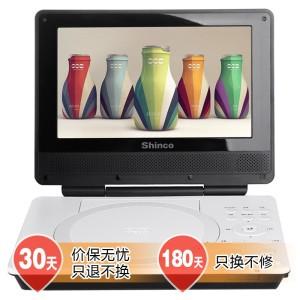 新科(Shinco) DP-905 便携式移动DVD 9英寸 (白色)