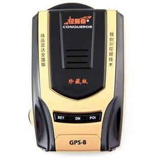 征服者GPS-8安全警示器