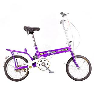 Forever 永久 mini折叠车 16寸 紫色
