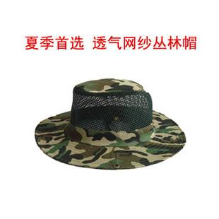 新款户外迷彩渔夫帽 女 男 夏天遮阳帽太阳帽大沿帽可折叠 钓鱼帽