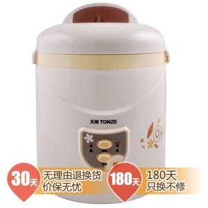 天际(TONZE) CFXB-12XD 电饭煲 1.2L 带蒸盒