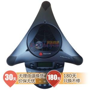 宝利通(POLYCOM)音频会议系统电话机SoundStation VTX 1000 扩展型(2200-07142-022)