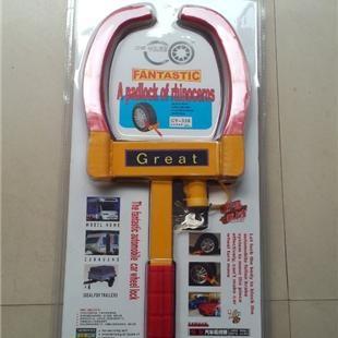 淄博市有卖锁小车轮胎的锁车器吗 车轮锁轮胎锁供应商