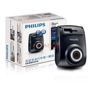 PHILIPS飞利浦专业级行车记录仪ADR600