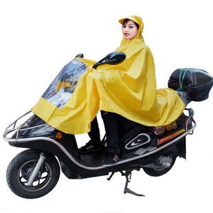 神禹 助动车雨披 黄