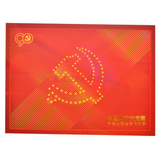 中国共产党党徽