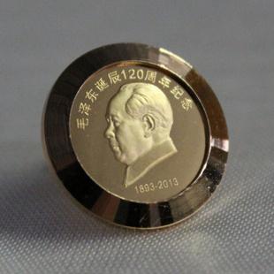 中国金币 毛泽东诞辰120周年1克纪念金胸章 胸针