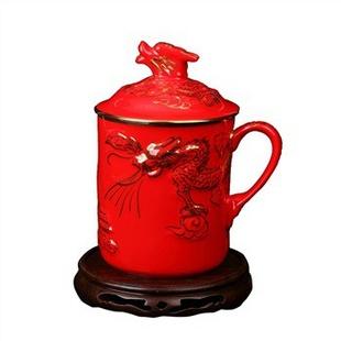 湘醴窑 浮雕纹尊龙杯 工艺礼品 送领导礼物