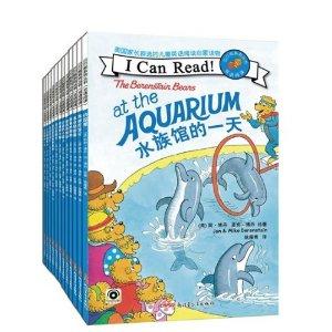"""贝贝熊""""I Can Read!""""双语阅读系列(全12册,美国家长首选的儿童英语阅读启蒙读物,帮助孩子爱上阅读、爱上英语,自信说出""""我能读!"""") [平装]"""