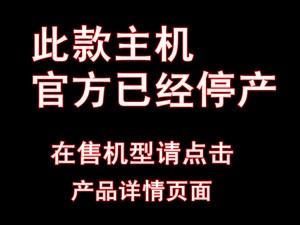★商城★金冠信誉☆白色索尼PSPGO港版09G新版!好评!销量第一