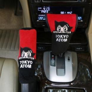 铁臂阿童木 汽车排挡杆套手刹套 卡通内饰装饰 红黑 XSJ-09