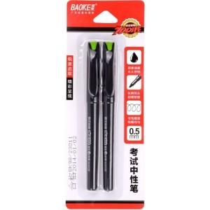 宝克(BAOKE) 2W5 百胜系列考试专用笔 中性笔 黑色0.5mm 2支/卡