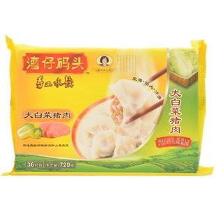 湾仔码头水饺 (三鲜馅 袋装720g)