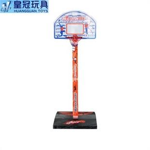 皇冠可升降篮球架木质儿童户外健身玩具90370