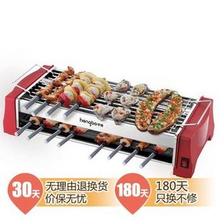 亨博(hengbo) SC-568A-1 电热烧烤炉 (烤盘两用) 烤盘+烤网 新品