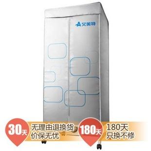 艾美特(Airmate) HGY1015P 方形 双层干衣机