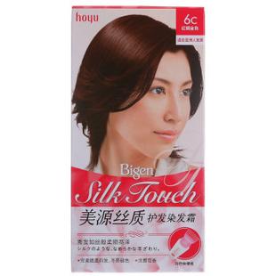 美源丝质护发染发霜(T+L)进口女士植物染发剂发采遮盖白发染发膏 6C红铜金色