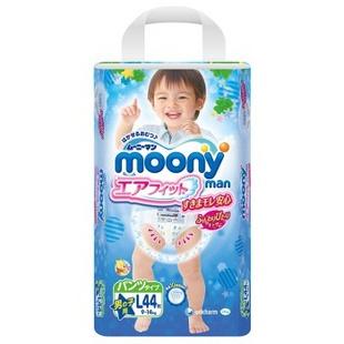 moony 拉拉裤【女】大号L44片【9-14kg】