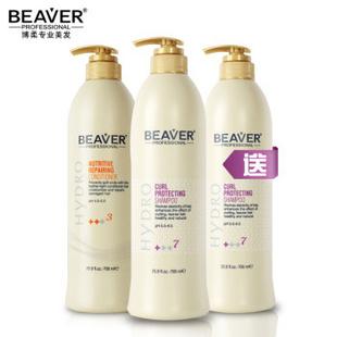 BEAVER博柔 升级维他盈润恒卷洗发水护发素套装768ML 酸性正品