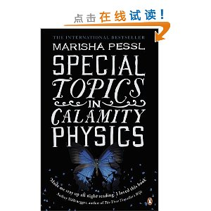 Special Topics in Calamity Physics [平装]