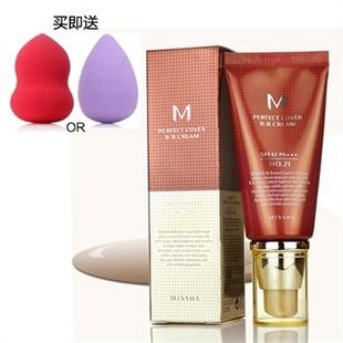 【国内专柜】谜尚/MISSHA 完美红色BB霜 SPF42/PA+++ 21#亮肤色