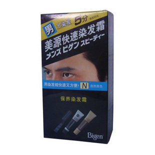 美源快速染发膏男士染发剂 1盒(官方授权) N号自然黑色
