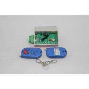 德弗徕自动门遥控器通用欧典美必盛自动门上锁器自动门程序开关多功能遥控器