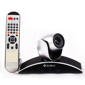 随锐 SUIRUI AV-VC5000A视频会议摄像机