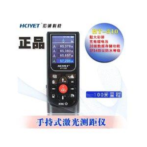 HCJYET 宏诚科技 100米激光测距仪HT-310