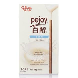 格力高 百醇(牛奶味)48g/盒