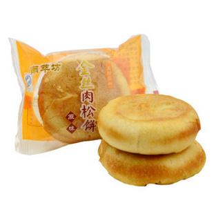 南萃坊金丝肉松饼原味38g传统糕点月饼小吃零食