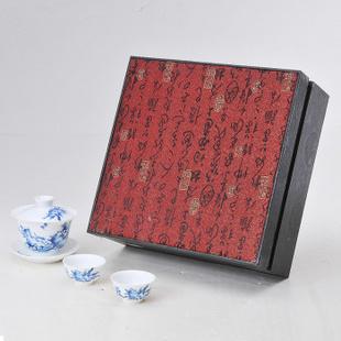 和茶网 福万利 青花寿桃茶具8件套