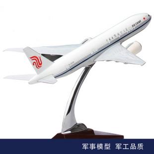 特尔博 30cm中国国际航空波音B777飞机模型 树脂 仿真飞机模型 军事收藏 送礼礼品