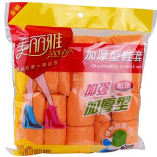 美丽雅 加厚型鞋套(100只入) 颜色随机