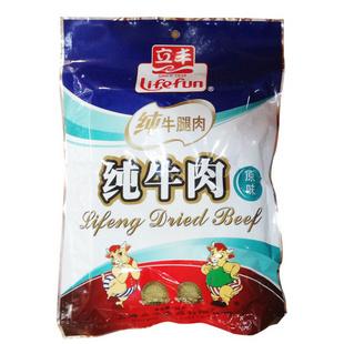 立丰 纯牛肉(香辣)120g/袋