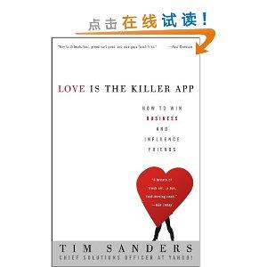Love Is the Killer App[爱是杀手锏:魅力赢天下] [平装]